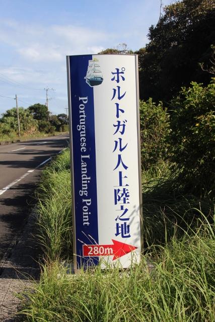 門倉 (1) (427x640)