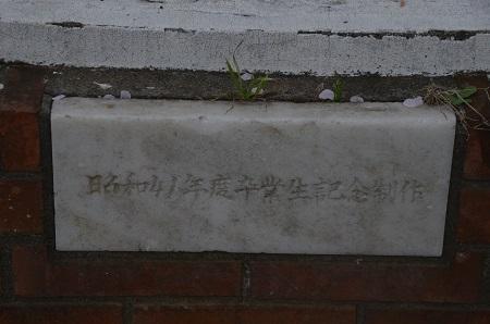 20160411旧布川小学校跡13