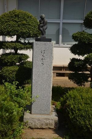 20160415宍倉小学校13