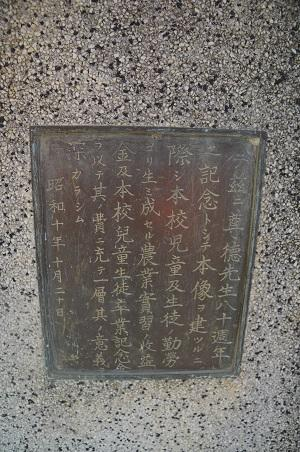 20160415安飾小学校10