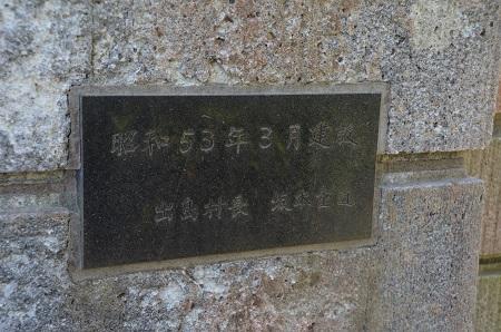 20160415佐賀小学校04