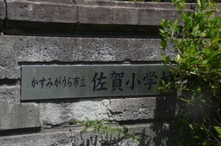20160415佐賀小学校03