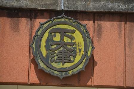 20160415下大津小学校11