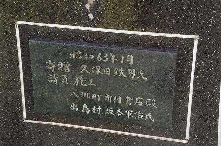 20160415下大津小学校17