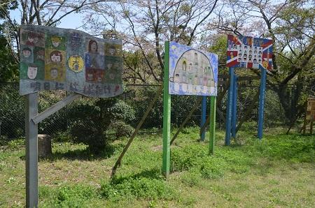 20160415下大津小学校24