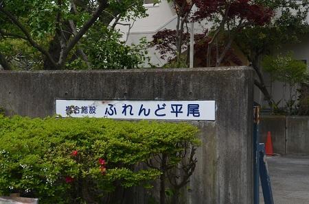 20160423稲城第八小学校02