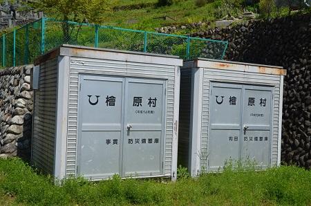 20160430南秋川小学校03