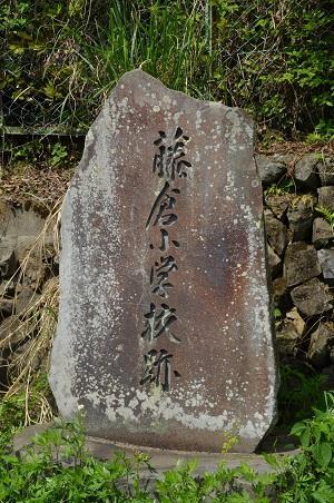 20160430藤倉小学校10