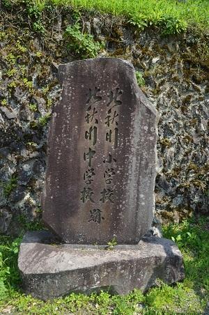 20160430北秋川小学校10