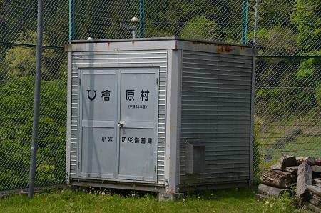 20160430北秋川小学校14