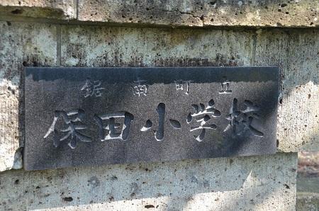 20160518保田小学校05