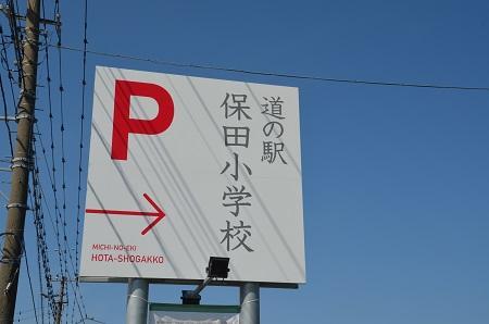 20160518保田小学校02