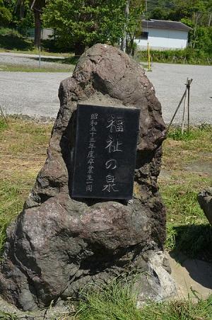 20160518保田中学校12