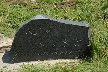 20160518保田中学校14