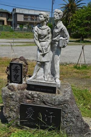 20160518保田中学校13