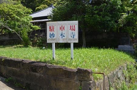 20160518吉浜小学校05