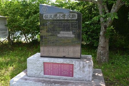20160518佐久間小学校06