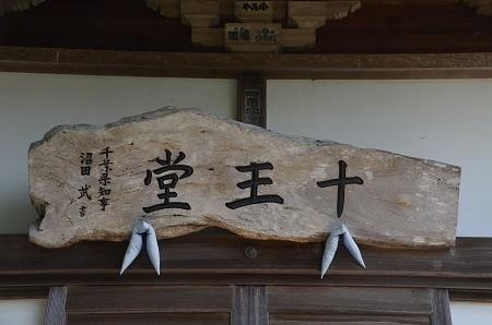 20160518佐久間尋常小学校05