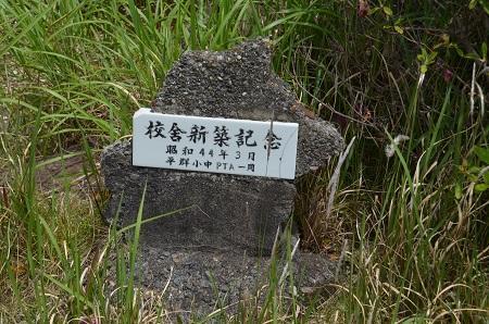 20160518平群小学校22