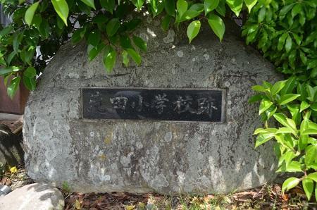 20160518滝田小学校13
