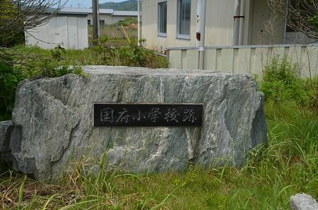 20160518国府小学校07