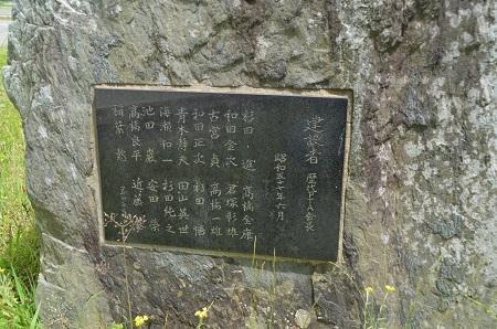 20160518稻都小学校09