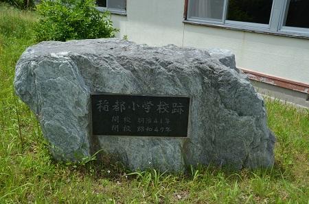 20160518稻都小学校08