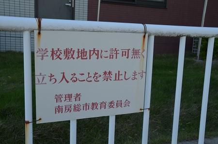 20160518北三原小学校17