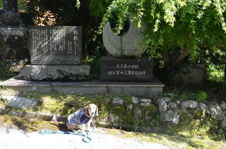 20160518滝田小学校06