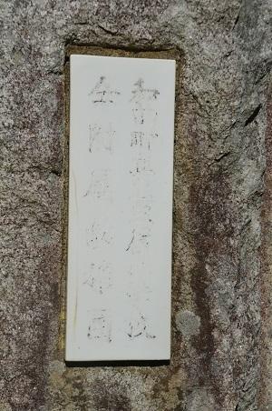 20160518滝田小学校04