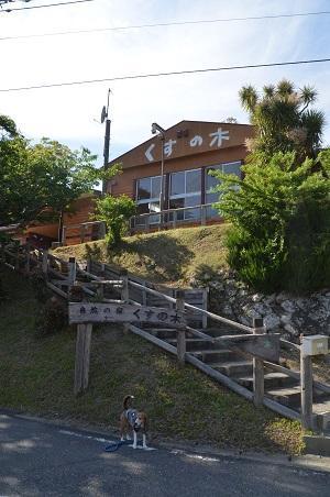 20160518滝田小学校23