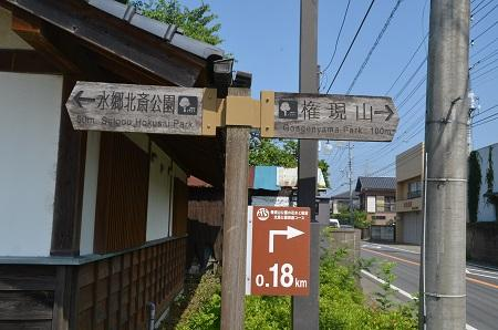 20160701水郷北斎公園01