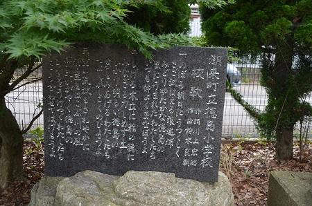 20160701徳島小学校11