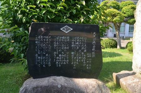 20160701武田小学校10