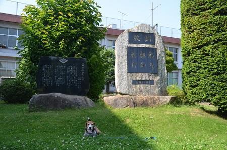 20160701武田小学校09