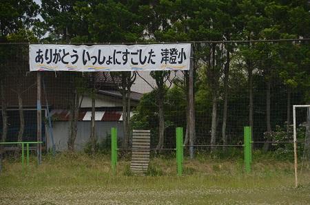 20160701津澄小学校19