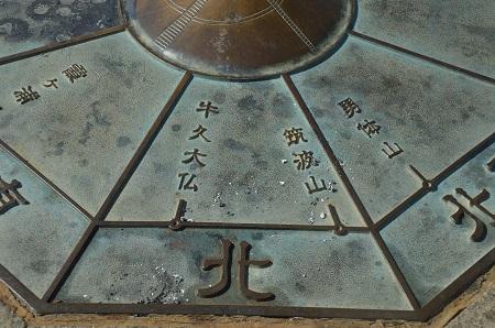 20160707竜ヶ丘公園17