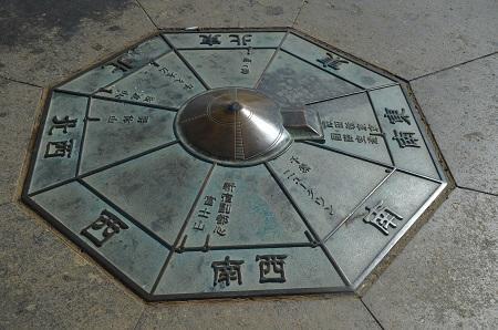 20160707竜ヶ丘公園14