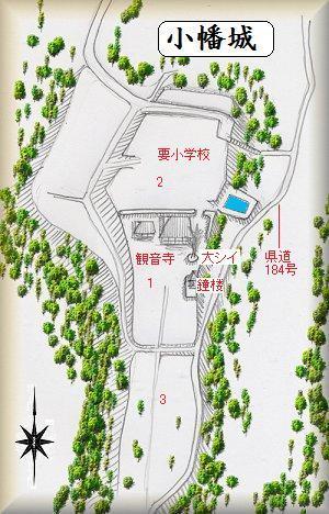 小幡城址縄張り図