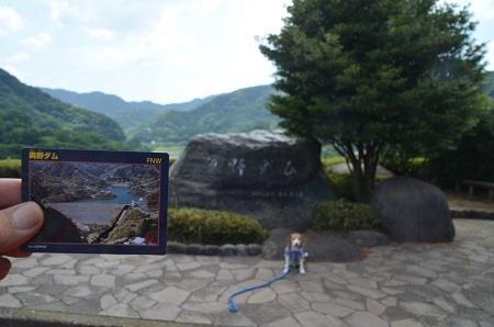 20160714奥野ダム08