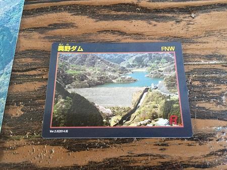 20160714奥野ダム15