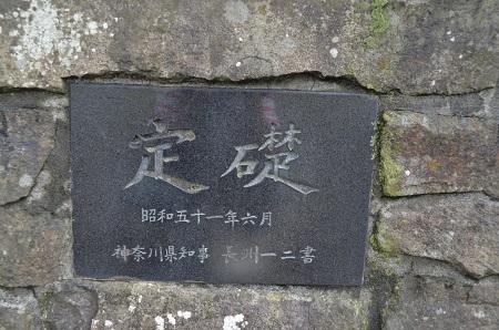 20160715三保ダム08