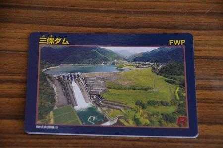 20160715三保ダム15