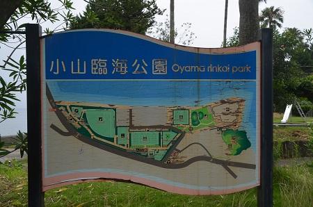 20160715小山臨海公園02