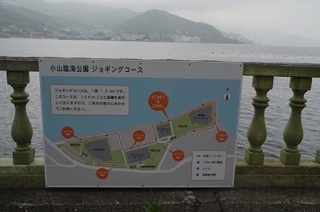 20160715小山臨海公園19