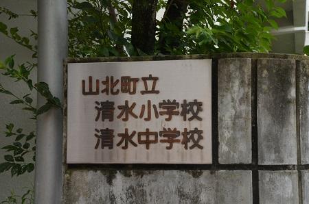 20160715清水小学校04