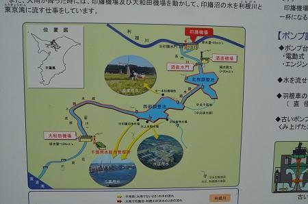 20160720長門川公園16