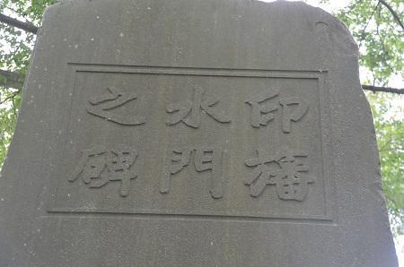 20160720長門川公園19