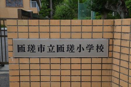 20160720匝瑳小学校03