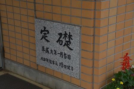 20160720匝瑳小学校08